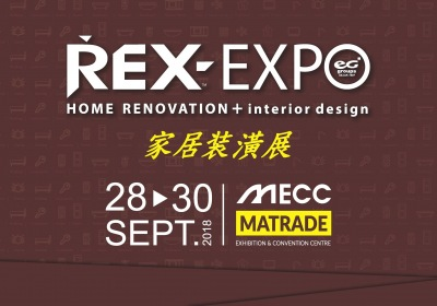 REX Home Renovation Expo 2018