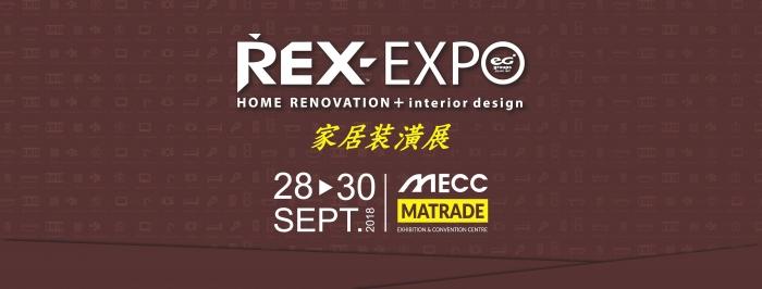 REX Home Renovation Expo 2018