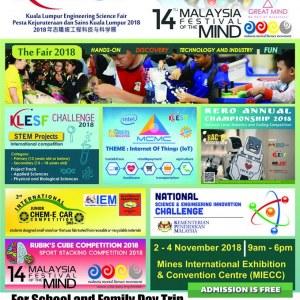 Kuala Lumpur Engineering Science Fair - KLESF 2018