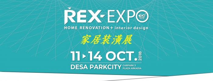 REX Expo Home Renovation + Interior Design 2018