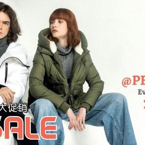 Winter Time 40% OFF Winter Wear & Luggage Sale
