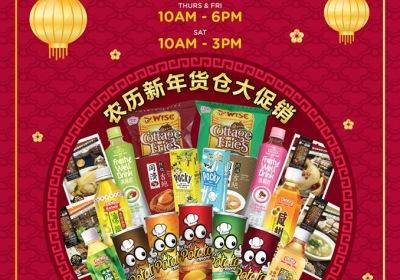 Tongee CNY Warehouse Sale 2019