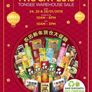 Tongee CNY Warehouse Sale 2019