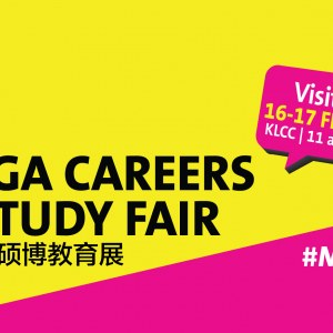 Mega Careers and Study Fair - MCASF 2019