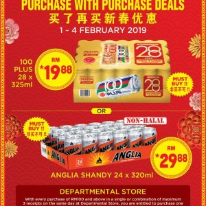 The Store Chinese New Year Purchase With Purchase Amazing Deals