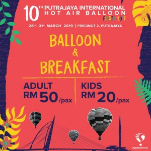 10th Putrajaya International Hot Air Balloon Fiesta 2019