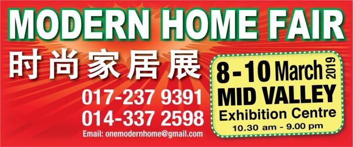 Modern Home Fair 2019