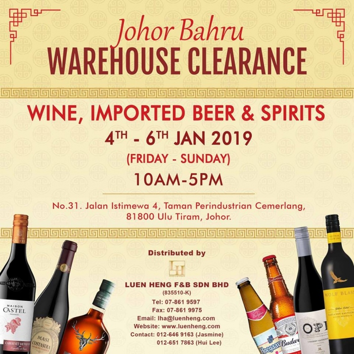 Luen Heng F & B Wines Warehouse Clearance Sale