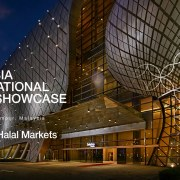 16th%20Malaysia%20International%20Halal%20Showcase%20-%20MIHAS%202019