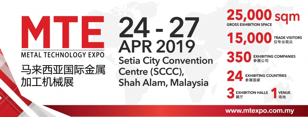Metal Technology Expo - MTE 2019