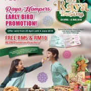 AEON%20Raya%20Hampers%20Early%20Bird%20Promotion%20-%20Free%20Voucher