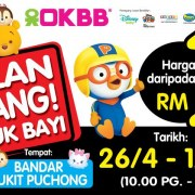 OKBB%20Warehouse%20Sale%202019