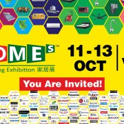 HOMEs%20-%20Home%20Living%20Exhibition%202019