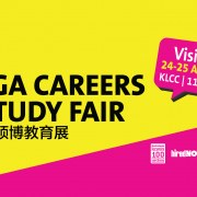 Mega%20Careers%20and%20Study%20Fair%20-%20MCASF%202019