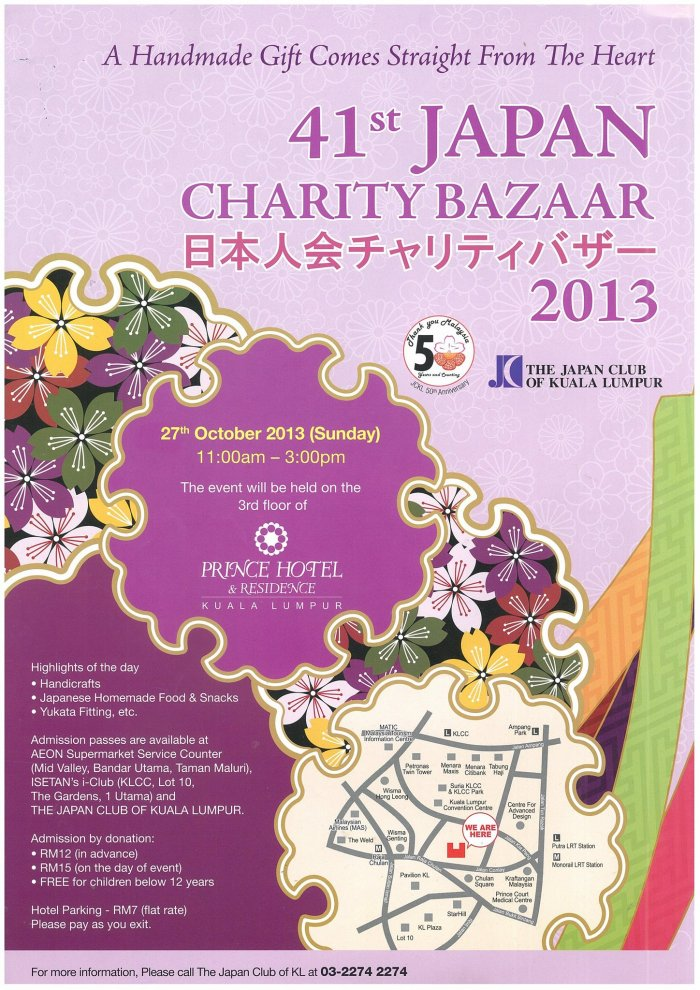41st Japan Charity Bazaar 2013