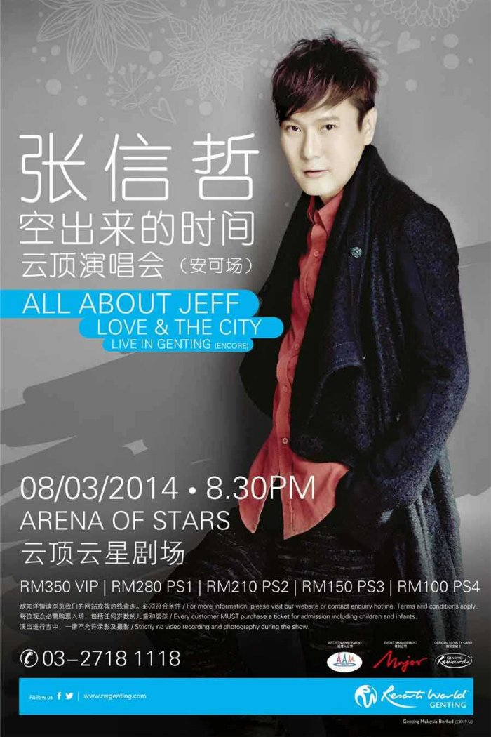 All About Jeff Love & The City Live In Genting 2014