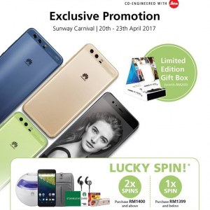 Huawei%20P10%20Exclusive%20Promotion