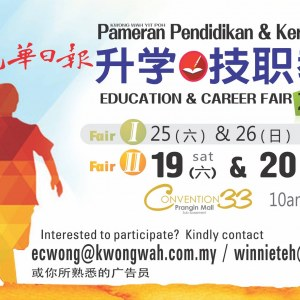 KWYP%20Education%20%26amp%3B%20Career%20Fair%202017