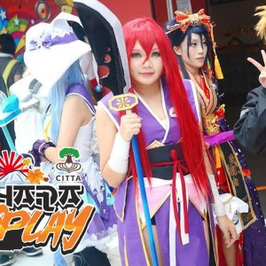 Ohara%20Cosplay%20Competition%202017