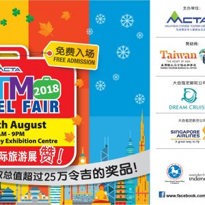 MITM%20Travel%20Fair%202018