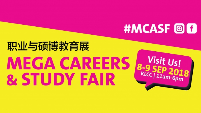 Mega Careers & Study Fair - MCASF 2018