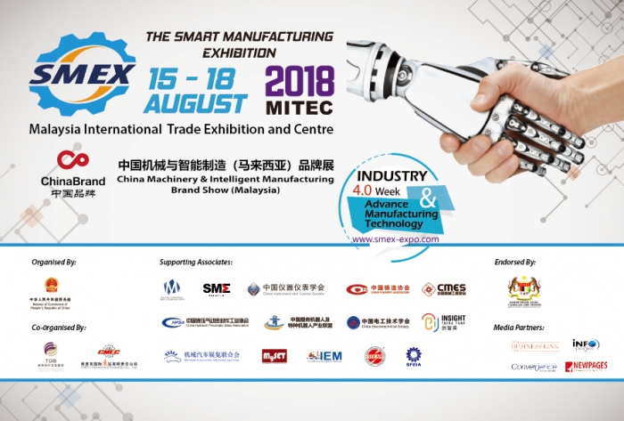 The Smart Manufacturing Exhibition - SMEX 2018