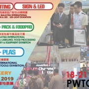 30th%20Malaysia%20International%20Machinery%20Fair%20-%20MIMF%202019