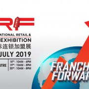 Malaysia%20International%20Retail%20and%20Franchise%20Exhibition%20-%20MIRF%202019