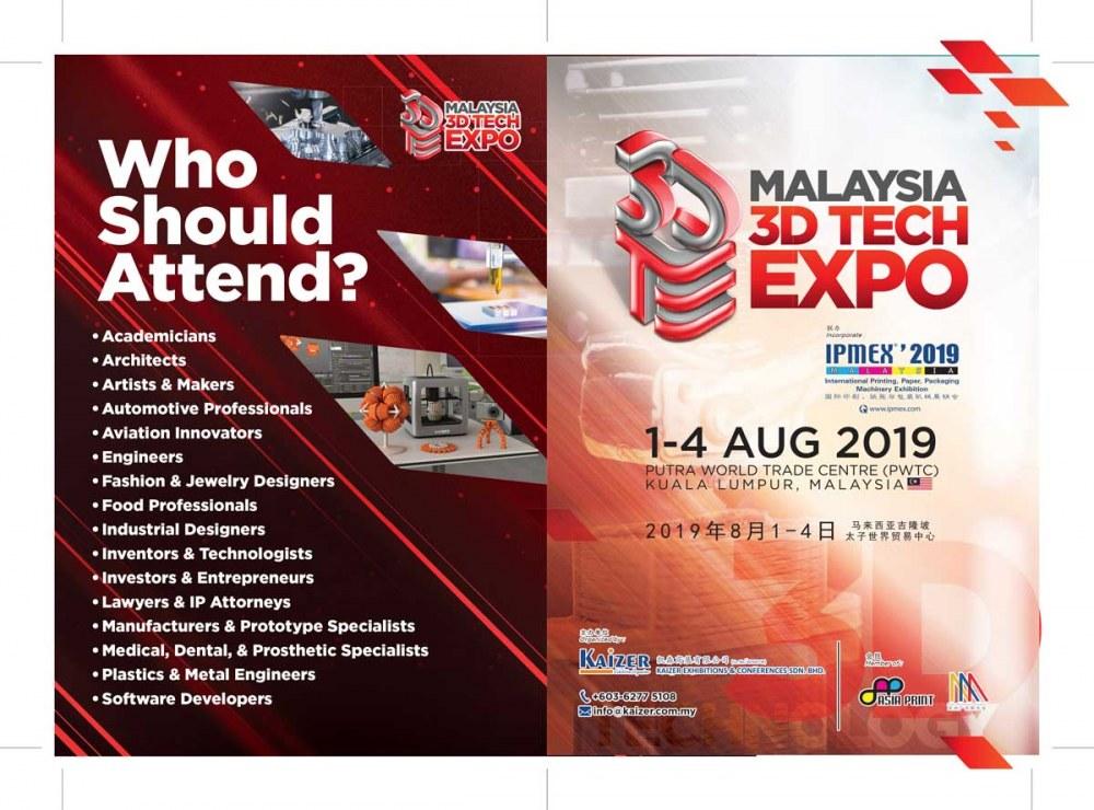 International Printing, Paper, Packaging Machinery Fair - IPMEX 2019