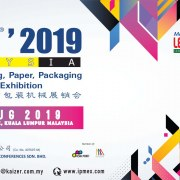International Printing, Paper, Packaging Machinery Fair - IPMEX 2019