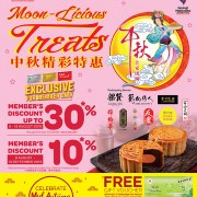 The%20Store%20%26%20Pacific%20Moon-licious%20Treats%20-%20Member%20Discounts%20Up%20To%2030%25