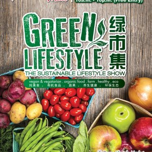 Green%20Lifestyle%20The%20Sustainable%20Lifestyle%20Show%202019